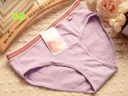 Wholesale trade of the original single comfortable cotton underwear briefs women s underwear panties big PP