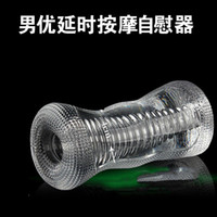 Wholesale Male masturbator sex doll silicone vagina sex toys for men Sex products Adult toyNew Arriving
