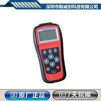 Wholesale Special supply MaxiDiag EU702 obd2 car diagnostic computer