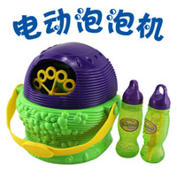 Baby Boys Learning Machine Large electric bubble machine blowing bubbles toys for children playing in the water toys electric toys festive supplies