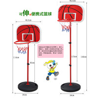 Plastic Lift Chenghai Outdoor hardcore iron frame shooting baskets indoor basketball hoop basketball can lift large children's toy shelf Basketball