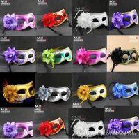 Pmardi Gras Masks  masquerade decorations - 2015 New Masquerade Masks As Pmardi Gras Mask For Party Decorations