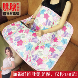 Wholesale Wei Chung radiation suit radiation maternity clothes genuine summer radiation radiation apron blanket blanket