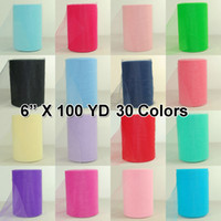 Wholesale Pick Color Matt TULLE Roll Spool quot x100yd quot x300 Tutu Party Bow D