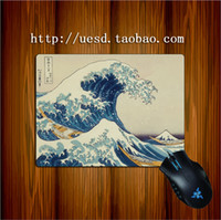 Cheap Wrist Rest for Keyboard Taobao Best Glass Specify pattern oversized 25 * 35 Old co Dig treasure