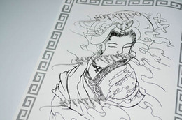 Wholesale New A4 tattoo books Manuscript Tattoo China style