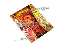 Wholesale 2014 NEW CIQING FENG China Style A4 Manuscript Tattoo