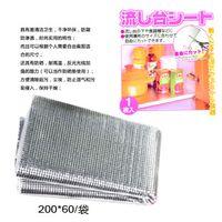 Large bags 60 * 200CM Aluminum 200 * 60cm Japanese-style kitchen multipurpose oil heat pad aluminum cabinet drawer moisture pad pad of paper 60 * 200