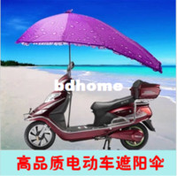 Wholesale Overstretches thickening electric bicycle sun protection umbrella anti uv umbrella electric tricycle umbrella