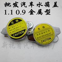 Wholesale free shinppingCar Truck GM radiator cap van Foton light truck liberation Dongfeng truck radiator cap