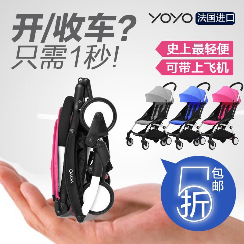 2017 Babyzen Yoyo Lightweight Umbrella Stroller Collapsible Four ...