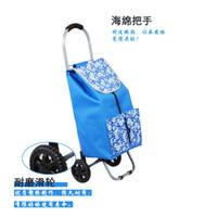 Grow Bags   Car small car folding luggage cart portable trolley car cart shopping cart
