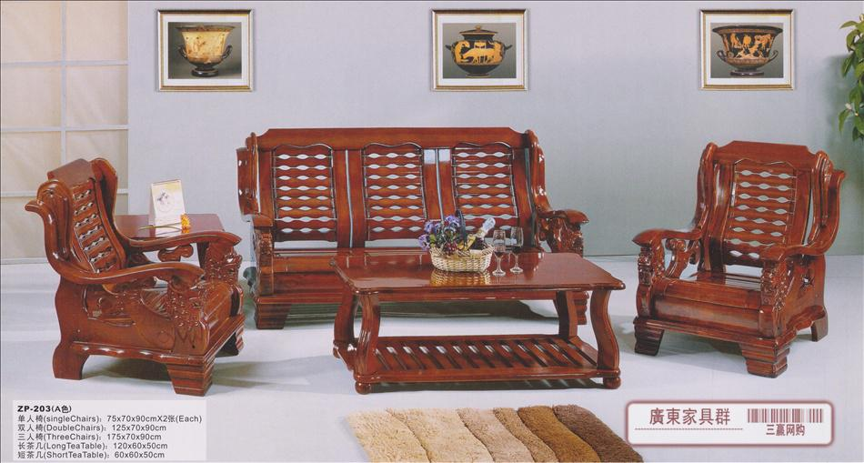 2017 Only Accept Container Ordersolid Wood Sofa Set 203