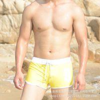 Men Shorts Pure Colour 2014 new men's fashion short boxer swim trunks swimwear men Haiya house high-grade fabrics