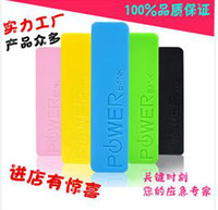 Power Bank For Apple iPhone  Wholesale - Power Bank Charger Mini Portable Emergency USB Charger battery power banks for Iphone 5 5s 4 4s samsunggalxymobile phone 2600mah