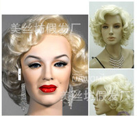 Wholesale Big discount Europe and the United States short blond curls fluffy nightclub wig Marilyn Monroe classic