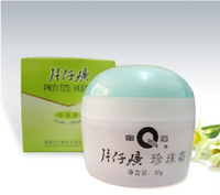 Wholesale Pien tze huang pearl cream anti inflammatoryThe famous Chinese acne cream anti age face skin whitening