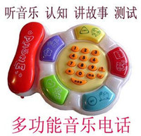 Baby Boys Learning Machine Hot-selling ! child phone tell a story cartoon music phone pre-teaching 5033