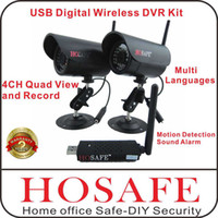 Yes Infrared HOSAFE Free Shipping! Wireless Security Camera System, DVR kit record to computer, Sould Alarm voice, 4 outdoor camera night vision