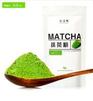 al por mayor polvo matcha japonés-Nueva llegada 100g Matcha Té verde en polvo, 100% de té verde japonés de té orgánico