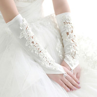 Wholesale QSDendrite Korean long section of lace Motif mitts hand beaded bridal gloves wedding gloves wedding dress accessories