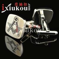 Wholesale Explosion models enamel paint Masonic Cufflinks Cufflinks Men logo buttons cufflinks YW