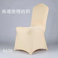Wholesale Hot models Stretch chair cover banquet chair cover wedding chair covers hotels conference chair covers banquet chair covers