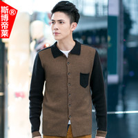 Wholesale Personalized British men turtleneck hit color stitching influx of men and men s long sleeved cardigan sweater cotton