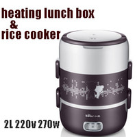 Black Two Layers Stainless Steel Bear electric heating lunch box mini rice cooker stainless steel double layer large capacity 2L 220v 270w