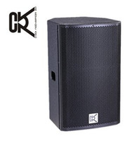 Microphones Yes CVR club speaker pro audio loudspeaker 12' CV-122B