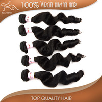 Loose Wave extension natural hair curl - 15 OFF Virgin Unprocessed Brazilian Human Hair Extensions bundles inch to inch Loose Curl Black Sew Weft Double Salon Beauty