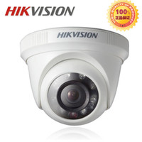 Cheap hikvision cctv camera Best cctv camera