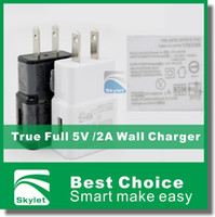 Buy travel adapter from DHgate