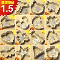 Wholesale Children s Day gift diy cookie baking mold cake baking cookies dimensional printing tool kit