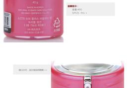 Wholesale BB Cream Whitening UV Protection Wrinkle Free Blemish Balm Cream Age control Liquid Triple Foundation Makeup Perfect Skin Tone SPF25