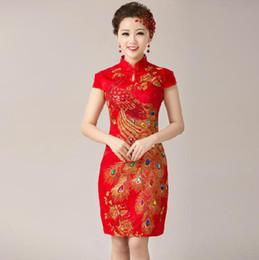 Wholesale Vintage Short Wedding Dress Cheongsam Satin Lace Slim Sheath Chinese Cheongsam knee Length Party Pageant Dress EM02020