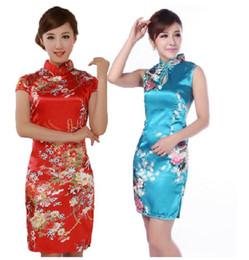 Wholesale 2014 New Design Hot Sale Chinese Dresses Improved Short Dresse Women Cheongsam Low Slit Colors Sizes EM02022