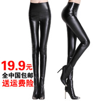 Leggings Skinny,Slim Women Autumn 2014 new Korean large yards matte leather leggings leather pants female thin section was thin tight trousers tide shipping
