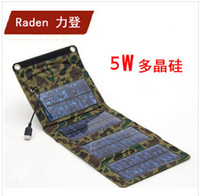 Wholesale hot W efficiency outdoor Folding solar charging bag solar panel charger power bank For iphone S Samsung galaxy S5 S4 NOTE MP3