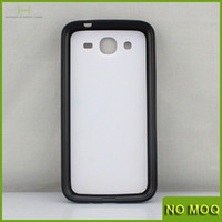 For Samsung Plastic White High Quality Hard PC Back+Soft TPU Border Mobile Phone Protective Case for Samsung Galaxy Mega 5.8 I9150