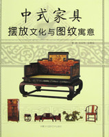 Book TODU TODU Patterns of Chinese culture and symbolizes the furniture placed in home furnishing feng shui family home Feng Shui