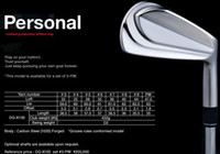 Iron Steel R Personal Forged Golf Irons With N.S. PRO 950GH R Steel Shafts #3456789P Golf Clubs Set