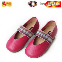 Summer Round Toe Plastic size 24-38 genuine leather children shoes 6colors! all good comments girls flats family mother and daughter