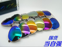 Wholesale sports sunglasses men women brand designer sunglasses Cycling glasses HB freeshipping
