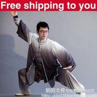 Wholesale Chinese Tai chi clothing Kung fu uniform tang suit three piece set Gradient color for men women little boy girl children boy