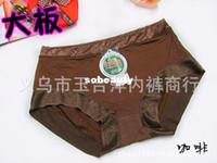 Men Boxers & Boy Shorts Christmas 781 # big board in waist lace underwear Seamless bamboo fiber underwear wholesale Miss Mo Daier