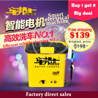 Wholesale Electric Car Wash Device Portable High Pressure Household Washing Machine Car Wash Water Gun Large Capacity