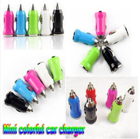 Wholesale 500pcs mini car charger Micro usb charge car cigarette lighter iphone5 car charger for iphone colourful