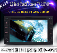 Cheap 2 DIN Double Din Radio Best Universal In-Dash DVD Player 6.2 Inch 2 DIN DVD Stereo
