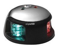 navigation light - ft m Vessle Boat Yacht NM Nautical Mile LED Bi color Navigation Lights Red amp Green LED Sidelights